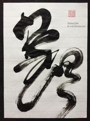 vietdung.eu_ShoPainting-dragon2.jpg