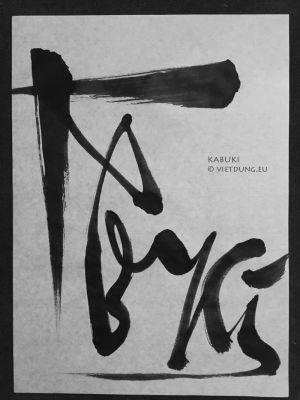vietdung.eu_ShoPainting-kabuki-2.jpg