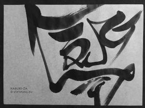 vietdung.eu_ShoPainting-kabuki-za.jpg